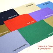 Ткань для легких костюмов, униформы фото