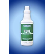 Пятновыводители Chemspec Paint-Oil-Grease Remover Пейнт Оил Грис Римувер фото