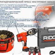Электрогидравлический пресс инструмент фото