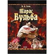 Книги, Подарочные издания фото