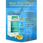Max Slim Effect - комплекс для похудения фото