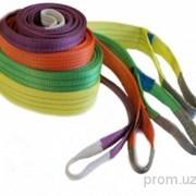 Реализуем Стропы текстильные двухпетлевые! фото
