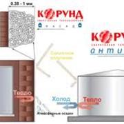 Теплоизоляция промышленного оборудования, Днепропетровск фото
