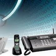 Телекоммуникации фото