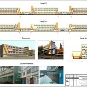 Проект, согласование, ПСД, проектирование, скидки фото