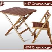 Комплект С 27 стол складной и С 14 стул складной фото