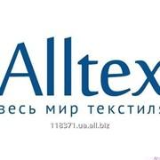 Выставка текстиля «ALLTEX-весь мир текстиля» фото