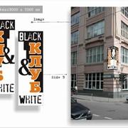 Дизайн рекламы фото