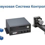 Системы контроля края кромки фото