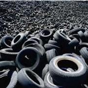 Утилизация шин Киев цена фото