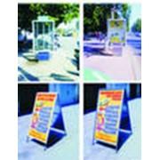 Реклама на квитанциях в районах Республики Коми фото