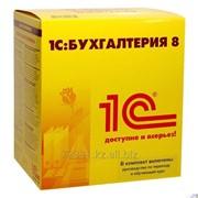 1С: Бухгалтерия 8 для Казахстана. Проф фото