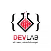 Школа программирования DEVLAB фото