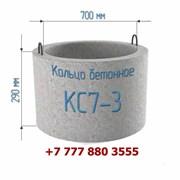 КС 7.3 кольцо бетонное для септика фото