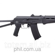 Пневматическая винтовка Crosman Comrade AK CCA4B1 фото
