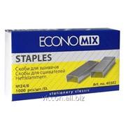 Скобы для степлера №24/6, economix E40302 фото
