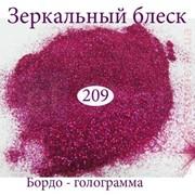 Зеркальный блеск для гель-лака №209 (бордо голограммный) фото