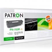 Перезаправляемый картридж Canon 703 (PN-703R) PATRON Extra фото
