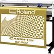 Плоттер Roland фото