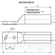 Аппаратные зажимы А2А-300-2, А2А-400-2, А2А-600-2 фото
