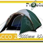 Палатка ACCO 2 2-х местная фото