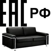 Декларирование соответствия диванов на пружинном блоке (орган по сертификации в РФ) фото