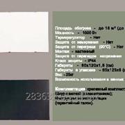 Инфракрасный Керамический обогреватель 1000 Вт ENSA CR1000W фото