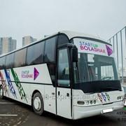 Аренда автобуса в Астане фото