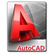 """Курс """"AutoCAD расширенный (для продвинутых пользователей)"""" фото"""