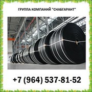 Лента конвейерная теплостойкая 2Т1-1000-8-ЕР-200-2-5/2 ГОСТ 20-85 (Ширина от 100 до 3600 мм) фото