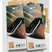 M7 Fm блютуз модулятор с 2мя ЮСБ фото