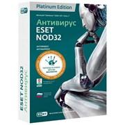 Антивирус ESET NOD32 - продление лицензии на 2 года на 3ПК (NOD32-ENA-RN(EKEY)-2-1) фото