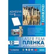 Плёнка Lomond для лазерного принтера 10л, А4 белая фото