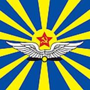 Флаг ВВС СССР размер 90х135 фото