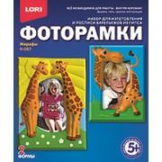 "Фоторамки из гипса ""Жирафы"", ""LORI"" Н-087 фото"