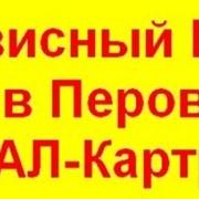 Ремонт планшетов в Перово фото