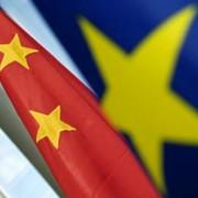 Доставка грузов из Китая и ЕС фото