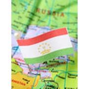 Перевод на таджикский, с таджикского языка фото