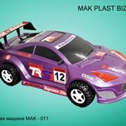 Машины детские МАК-11 фото