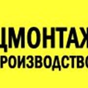ДОМКРАТ гидравлический железнодорожный ДГЖ-5 фото