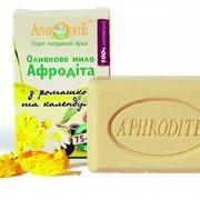 Оливковое мыло AphrOditE® с экстрактом ромашки и календулы фото