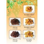 Сушеный виноград различных сортов фото