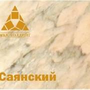 САЯНСКИЙ фото