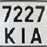 Номерной знак на мотоцикл (старого образца) фото