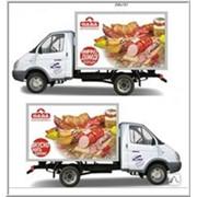 Размещение рекламы на транспорте, Брэндирование автомобилей фото