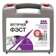 Укладка для экстремальной профилактики парентеральных инфекций (полистирол) фото