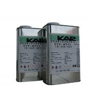Адгезионный грунт 1K KAR PLASTIC PRIMER CLEAR WHITE для пластиков фото
