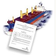 Сертификация антенной техники судов фото