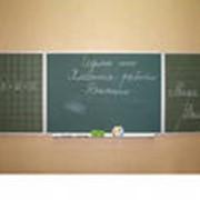 Школьные доски фото