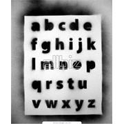 Текстовые трафареты. Шрифтовые трафареты. Трафареты для рисунков. фото
